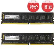 光威 悍将系列 DDR4 2133 8GB(4G×2条)台式机内存