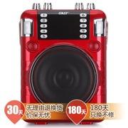 先科 K8 便携户外迷你广场舞音响MP3播放器(红色)