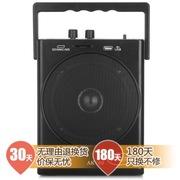 爱课(AKER) AK88W 无线话筒遥控扩音器广场舞促销教学扩音响(黑色)