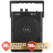 爱课(AKER) AK88W 无线话筒遥控扩音器广场舞促销教学扩音响(黑色)产品图片主图