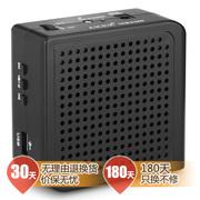 爱课(AKER) MR2200 教学便携腰挂小蜜蜂导游扩音器(黑色)