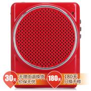 爱课(AKER) MR2505 教学便携无线红外遥控导游扩音器(红色)
