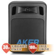 爱课(AKER) AK500 广场舞晨练扩音器教学促销运动音箱(黑色)