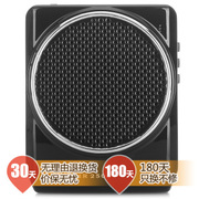 爱课(AKER) MR2505 教学便携无线红外遥控导游扩音器(黑色)