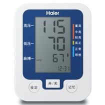 海尔 BF1102 全自动臂式电子血压计(第三代升压式 静音发明专利 全程语音播报)产品图片主图