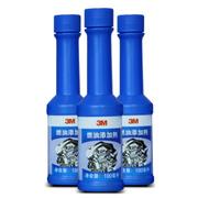 3M 燃油添加剂 PN20019 燃油宝汽油添加剂 除积碳清洗剂 三瓶装