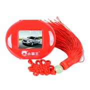 小霸王 行车记录仪168-3 高清红外夜视广角1080P迷你汽车中国结挂件 红色 标配+8G卡