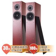 YAMAHA NS-6900 家庭影院音箱 落地式主音箱(单只装)2分频/40W 深樱桃木色