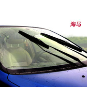 雨翔 海马海福星雨刮器 福美来三代无骨雨刷器 323骑士欢动雨刮片 (海马3)22+22 对装