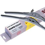 澳野 雷克萨斯雨刷LS460ES240ES350雨刮片IS300IS300C雨刮器送胶条 雷克萨斯ES350(24*19