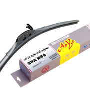 澳野 比亚迪F0雨刮器吉利熊猫雪铁龙富康爱丽舍雨刷器 单支装送胶条 912富康(22)