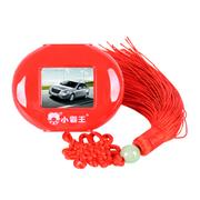 小霸王 行车记录仪168-3 高清红外夜视广角1080P迷你汽车中国结挂件 红色 标配