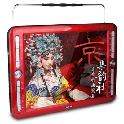 先科 SAST/ 21寸看戏机唱戏机移动DVD高清视频播放器 电视 移动EVD光盘播放机 红色 标配+8G卡(带下载目录)产品图片5