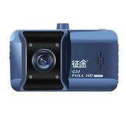 征途 C22 高清行车记录仪 1080P 170度宽广角 超大3.0寸屏幕