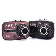 光明星 X7 行车记录仪 高清夜视1080P 超广角 褐色 X7s标配+8G卡