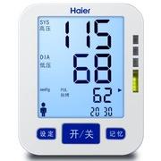 海尔 BF1200 全自动臂式电子血压计(第三代升压式 静音发明专利 超大屏幕显示)