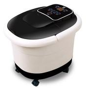 皇威 H-8220D 智能全自动按摩足浴盆