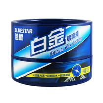 蓝星 蓝星 白金镀膜蜡划痕修复去污上光固体蜡产品图片主图