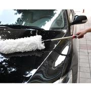 车仆 圆形伸缩蜡扫清洁防尘干湿两用蜡拖汽车掸子 白色