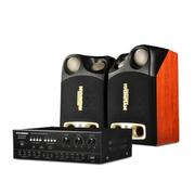 现代 卡拉OK音响套装 8寸家庭影院KTV卡包音箱带功放机 HY-900+AV-2305U