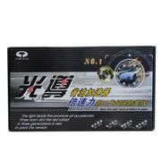 光导 台湾汽车倍速力超强片省油器节油器 清除积碳提升动力改装配件节油8-30%绝不是神话