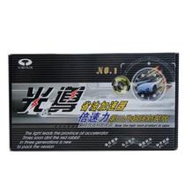光导 台湾汽车倍速力超强片省油器节油器 清除积碳提升动力改装配件节油8-30%绝不是神话产品图片主图