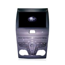 远行 奔腾B50/X80专用汽车车载DVD导航一体机 8寸大屏 4S店专供 奔腾13款B50专用 DVD导航包安装+倒车影像产品图片主图