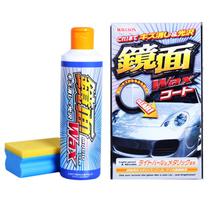 威臣(Willson) 日本 上光蜡光亮镜面养护汽车蜡去污蜡 镜面封釉养护套装 浅色车漆专用(银色包装)产品图片主图