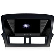远行 奔腾车系专用汽车车载DVD导航一体机 8寸大屏 4S店专供 奔腾X80专用 DVD导航包安装+倒车影像