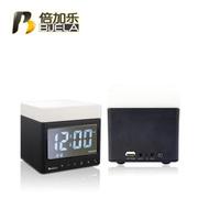 倍加乐 HL2512日食无线蓝牙音箱显示屏时钟显示亮度调节智能充电