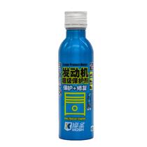 摩圣 MOSH-发动机超级保护剂产品图片主图