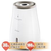 德尔玛 CT280 2.0L大容量 无雾加湿 无积水无白粉 高端 超静音 纯净型 空气加湿器