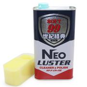 SOFT99 超强清洁水蜡/液体蜡/超强去污水蜡/去污抛光 超强清洁水蜡