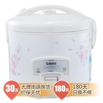 格兰仕 A501T-30Y33 电饭煲 3L 底盘加热 不粘内胆产品图片主图