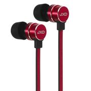 ZHiKU 入耳式线控带麦澳门金沙网上娱乐场耳机 红色