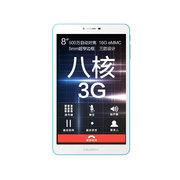 七彩虹 G808 3G 八核 8英寸3G平板电脑(MTK MT6592/1G/16G/1280×800/联通3G/白色)