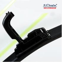 洪凡 高清启辰D50 R50 R50X R30 专用无骨雨刮器雨刮片 U型接口雨刷 现代名图产品图片主图