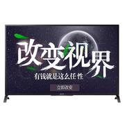索尼 KD-70X8500B 70英寸4K液晶电视