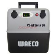 美固 车载压缩机冰箱专用蓄电池 应急电源 移动电源
