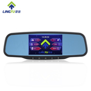 凌途 X3专车专用安全预警仪 高清行车记录仪一体机雷达测速 电子狗测速仪GPS导航仪智能黑色 黑色 无卡