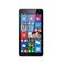 微软 Lumia 535 8GB 移动版4G手机(白色)产品图片1