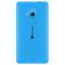 微软 Lumia 535 8GB 移动版4G手机(双卡双待/蓝色)产品图片3