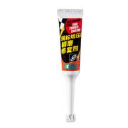 摩圣 MOSH-涡轮增压器精磨修复剂 12ml