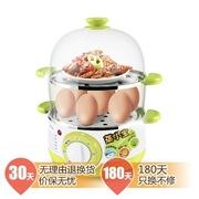 美的 SYH18-2A 双层多功能 煮蛋器