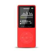 IQQ 无损MP3播放器运动便携mp4发烧HIFI高音质8GB录音笔 红色(升级版)
