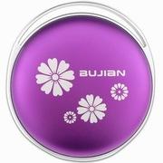 步箭(Bujian) N100 暖手宝充电移动电源 紫色