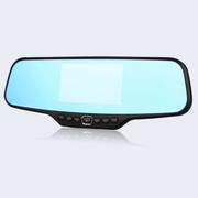 E路航 -T87蓝镜后视镜行车记录仪高清夜视双镜头4.3寸倒车监控一体机 双镜头+降压线+擦机布+读卡器 16G