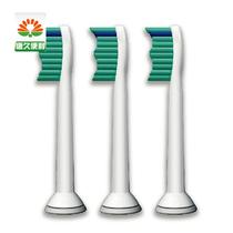 飞利浦 专业电动牙刷头HX6013/05 适用于67系列和69系列电动牙刷产品图片主图