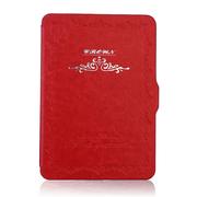 特洛利 亚马逊kindle paperwhite2皮套 KP1/2代保护套 适用499款 红色 旧款1/2代