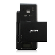 奔肯 奔肯华为HB4F1电池 适用华为u8800电池 c8800 c8600电池 u8220电池 (送数据线)电池+LED万能充